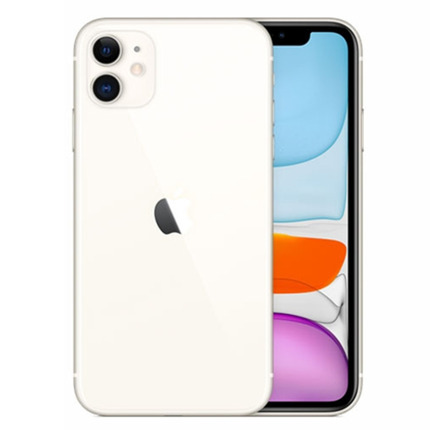 APPLE IPHONE 11 128GB WHITE FULL