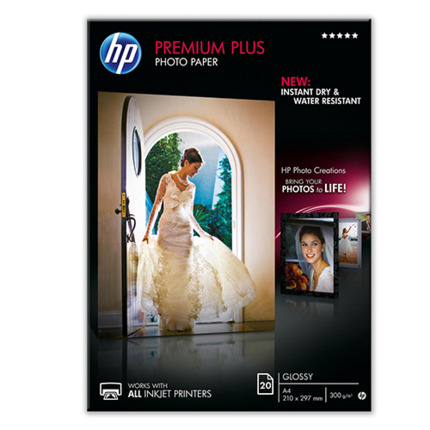 HP PAPEL PHOTO BRILLO A4 300GR X20UTS