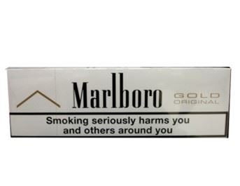 MARLBORO BOX AND LIGHT CT
